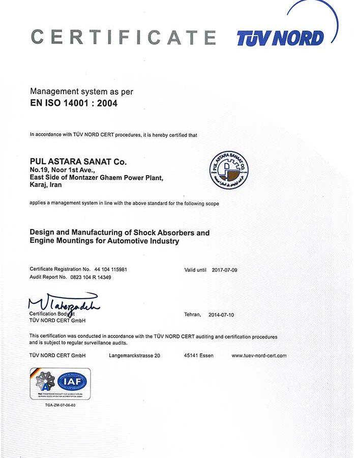 EN ISO 14001 --2004 copy